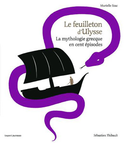 ulysse-murielle-szac