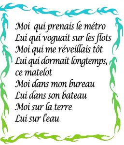 poet-marius5a